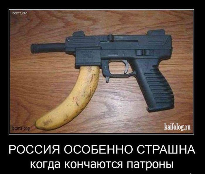 Россия продолжает стягивать войска к границе Украины, - посол США Пайетт - Цензор.НЕТ 2607