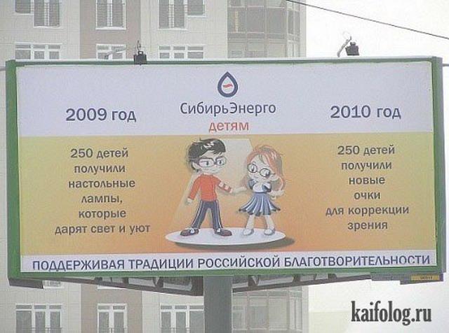 Русские отжигают -126 (95 фото)