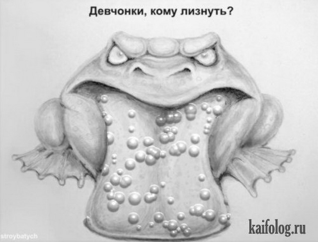 Картинки Верховцева (35 рисунков)