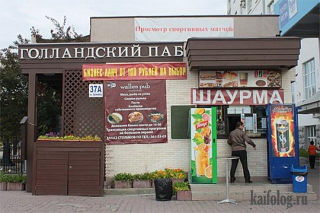 Россия - страна чудес -125 (100 фото)