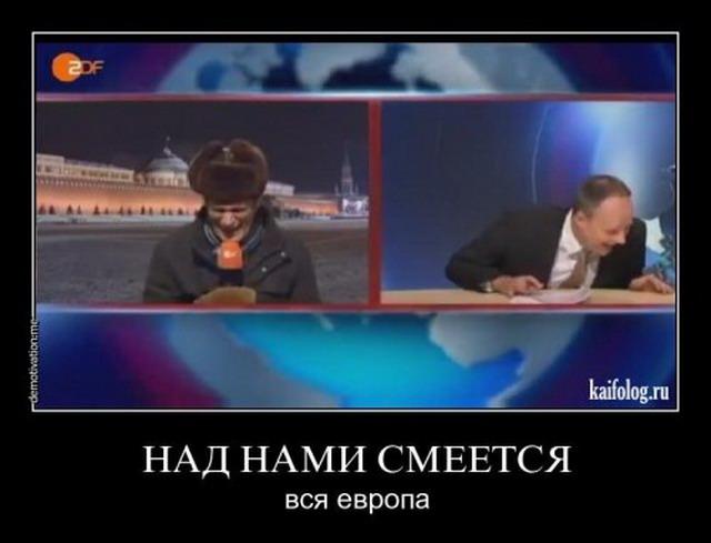 Чисто русские демотиваторы - 86 (45 фото)