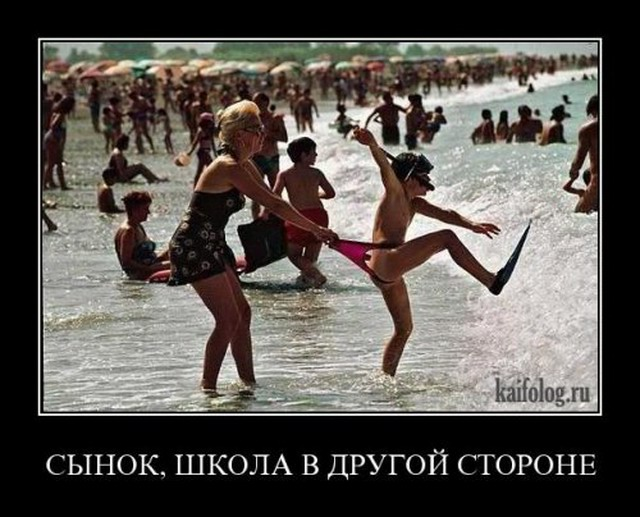 Демотиваторы года (70 фото)