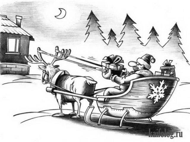 Новогодние карикатуры (50 картинок)