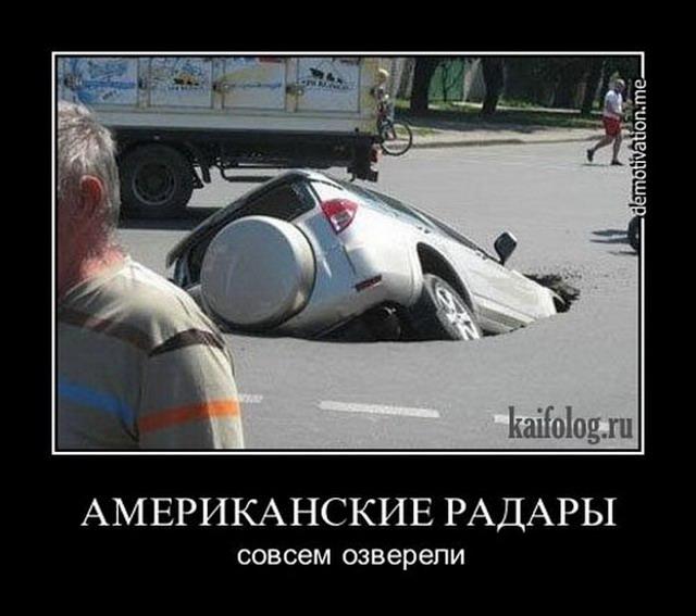 Демотиваторы - 117 (35 фото)