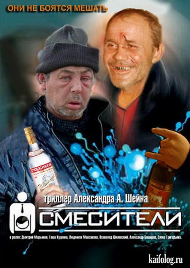 http://kaifolog.ru/uploads/posts/2012-01/1327903190_075_5.jpg