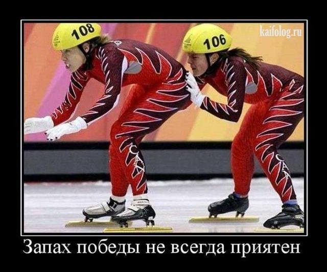Демотиваторы - 116 (30 фото)