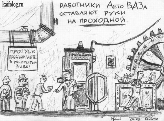 Рисунки креативного сознания (30 рисунков)