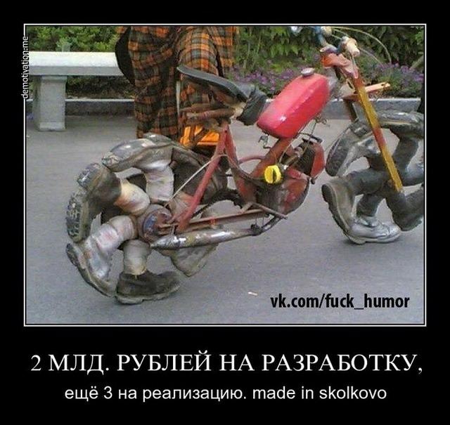 Демотиваторы - 118 (40 фото)