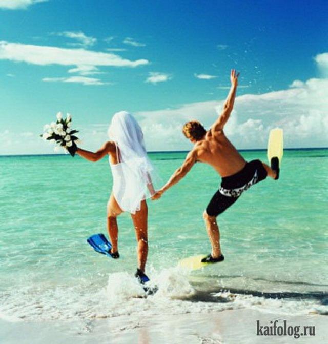 Поздравление с днем свадьбы море