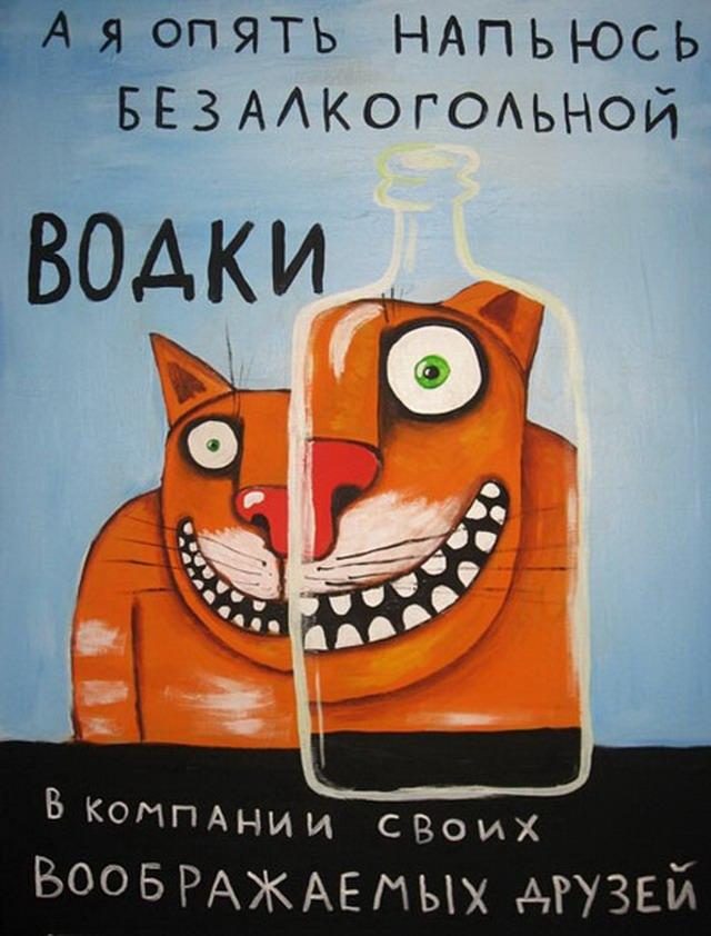 Картины Васи Ложкина (36 картин)