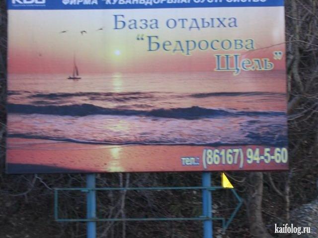 Чисто русские фото. Подборка-130 (90 фото)