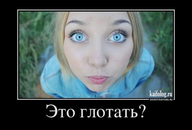 Эротика в Пути =))) 1329883591_0_1