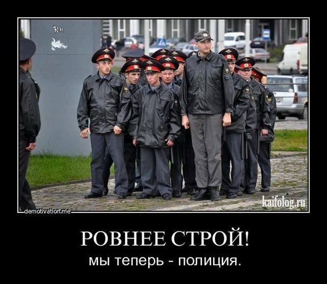 Чисто русские демотиваторы - 91 (45 фото)
