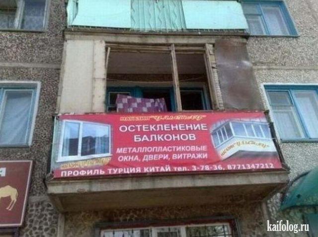 Чисто русские фото. Подборка-132 (95 фото)