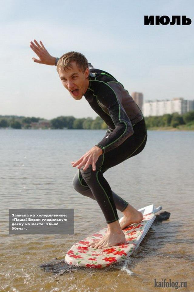 Олимпийский календарь (13 фото)