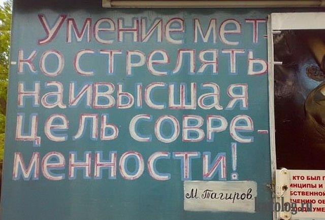 Объявления и надписи по-русски (50 фото)