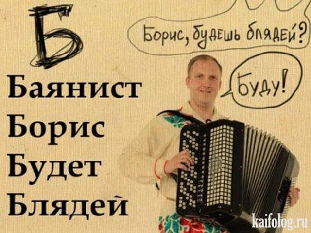 Современный алфавит (17 картинок)