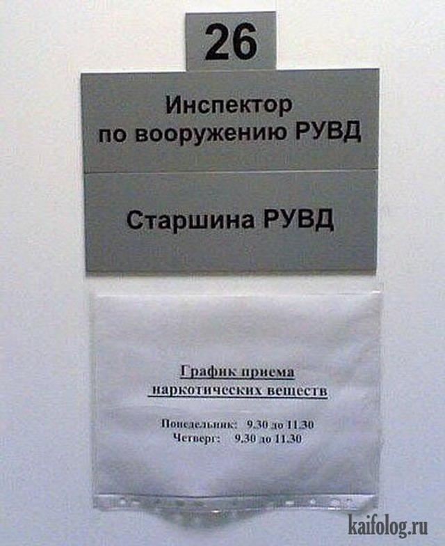 1332404740_016.jpg