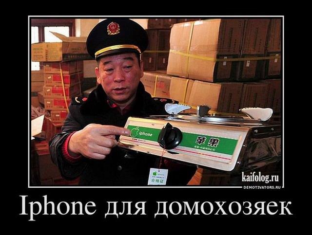 Демотиваторы - 122 (35 фото)