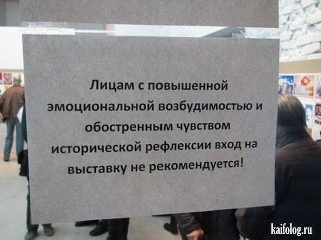 Россия, как она есть (85 фото)