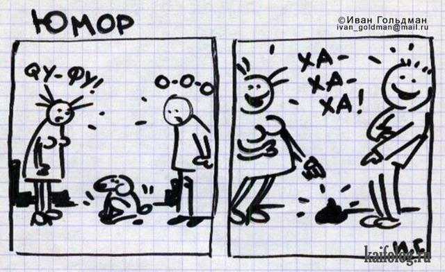 Прикольные карикатуры Ивана Гольдмана (40 картинок)