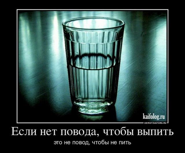 Демотиваторы - 123 (50 фото)