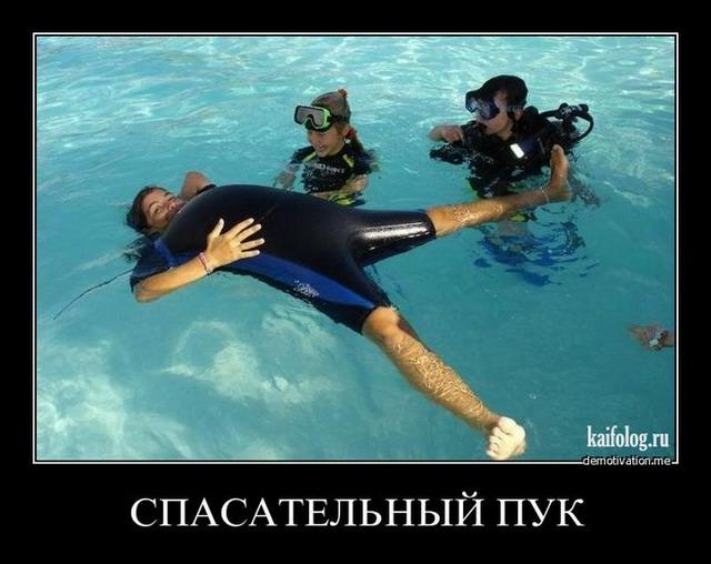 Демотиваторы - 125 (40 фото)