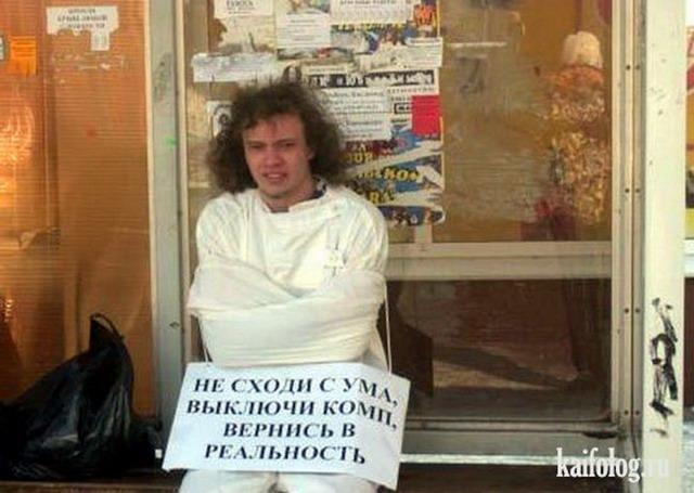 Чисто русские фото. Подборка-137 (105 фото)
