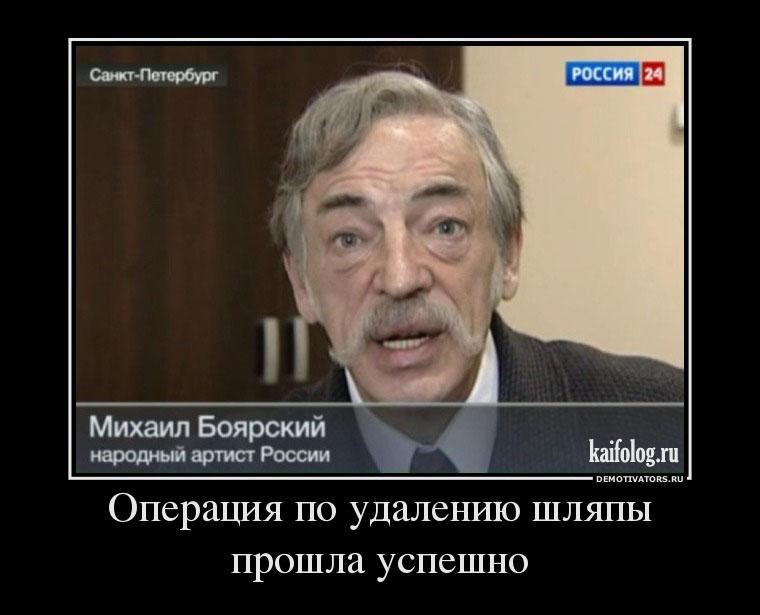 Чисто русские демотиваторы 99 55 фото