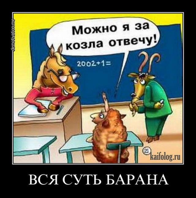 Секс диалог русское 2 фотография