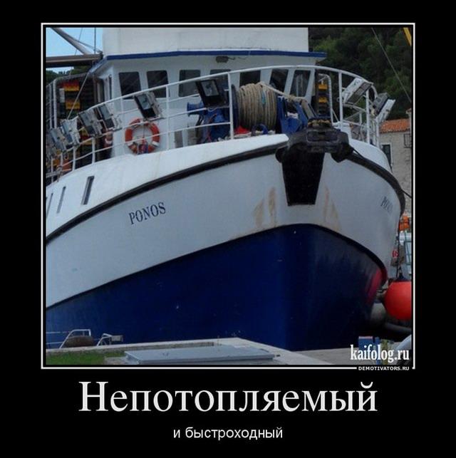 Демотиваторы - 126 (40 фото)