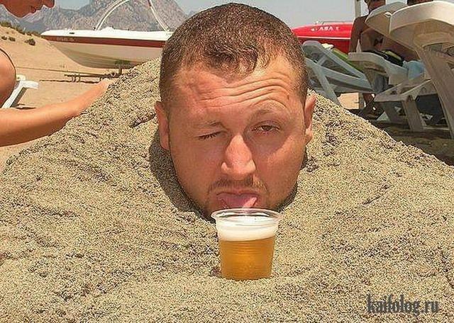 Пивная подборка (50 фото)
