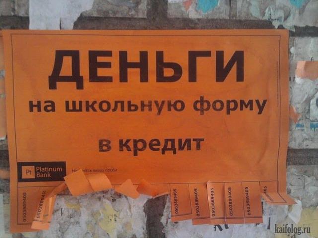 Чисто русские фото. Подборка-138 (95 фото)