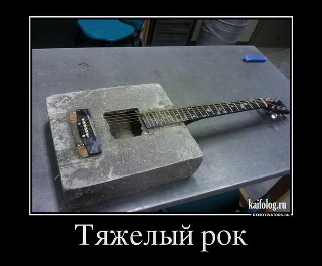 Демотиваторы - 127 (50 фото)