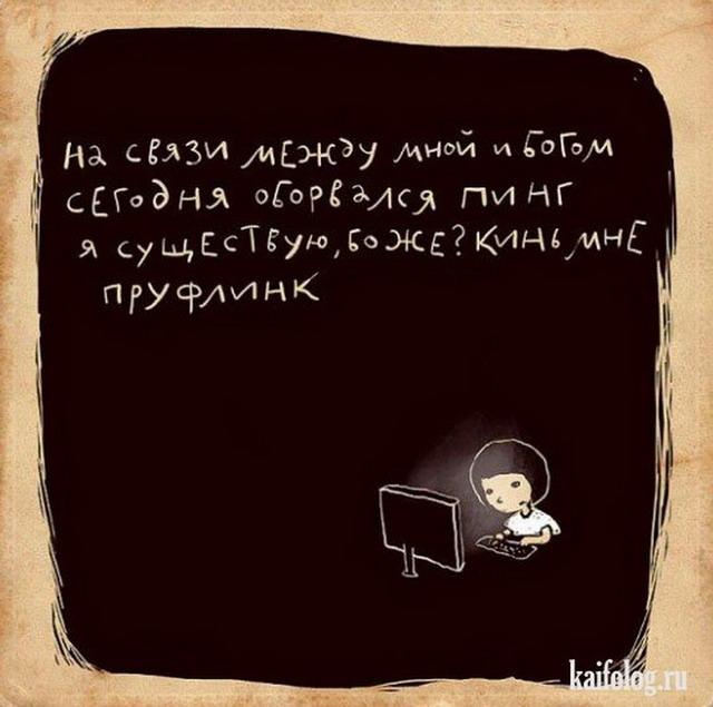 http://kaifolog.ru/uploads/posts/2012-04/thumbs/1334544106_017.jpg