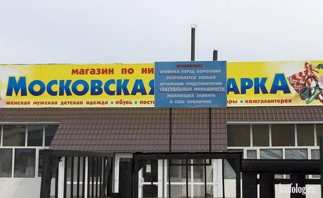 Чисто русские фото. Подборка-140 (110 фото)