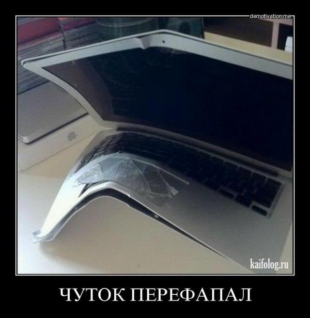 Демотиваторы - 129 (35 фото)