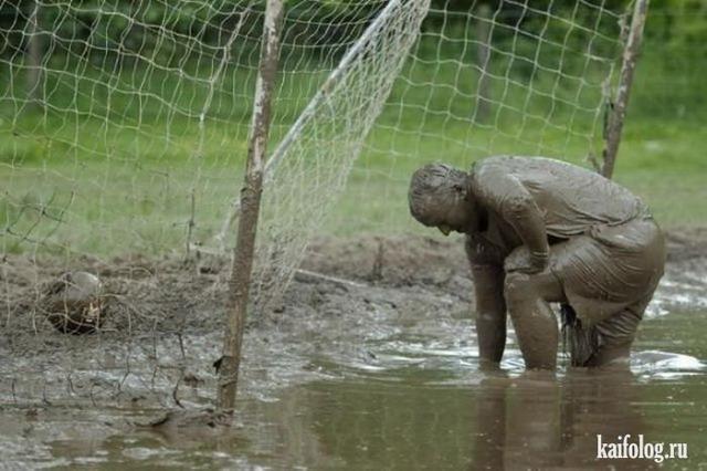 Приколы про футбол. Часть - 3 (50 фото)
