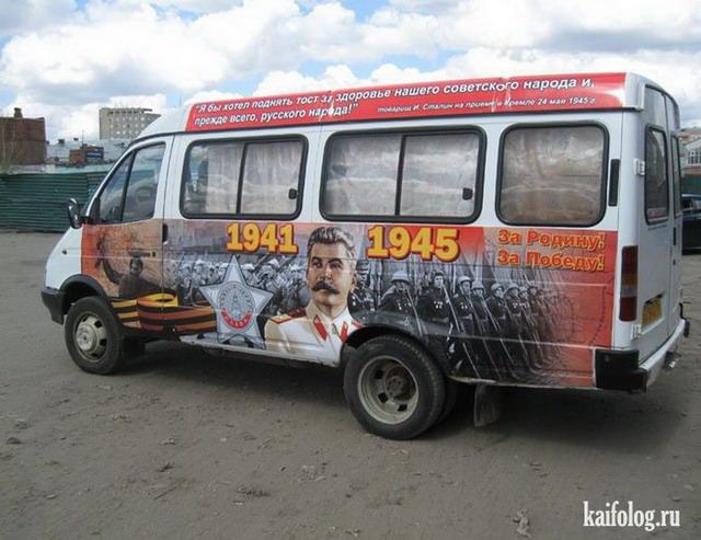 Http sredstva. org/ 84