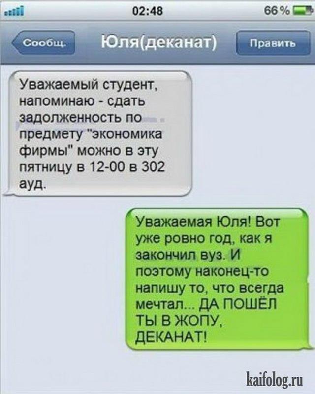 Чисто русские фото. Подборка-143 (90 фото)