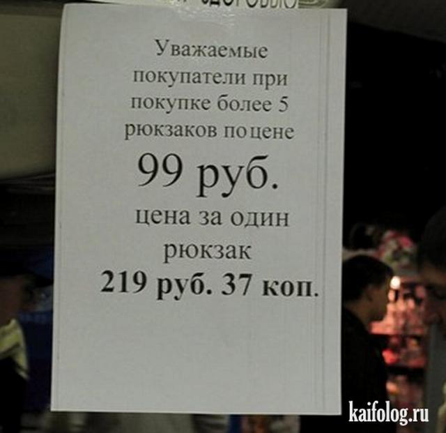 Чисто русские фото. Подборка-144 (80 фото)