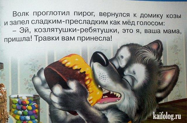 Съесть запеть