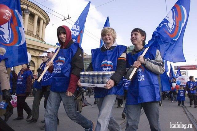 Русские митинги и акции (50 фото)
