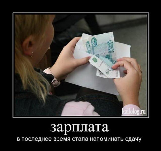 Картинки по запросу смешные картинки про труд