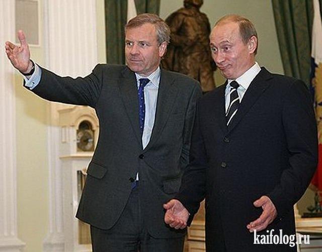 Прикольные фото политиков (50 фото)