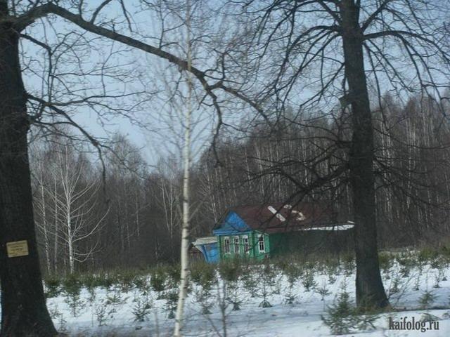 Гуляя по России (55 фото)