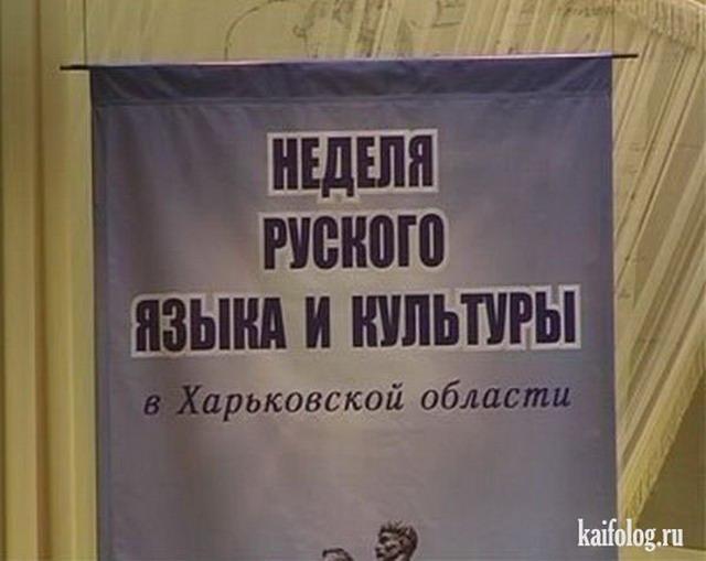 Последний звонок 2012 (65 фото)