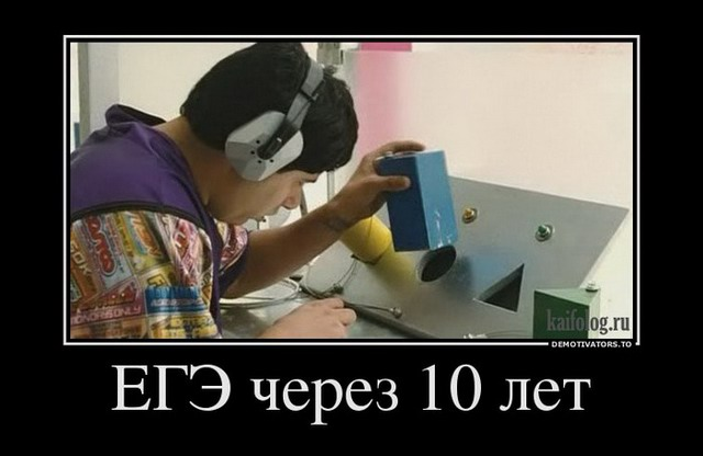 Демотиваторы - 133 (45 фото)