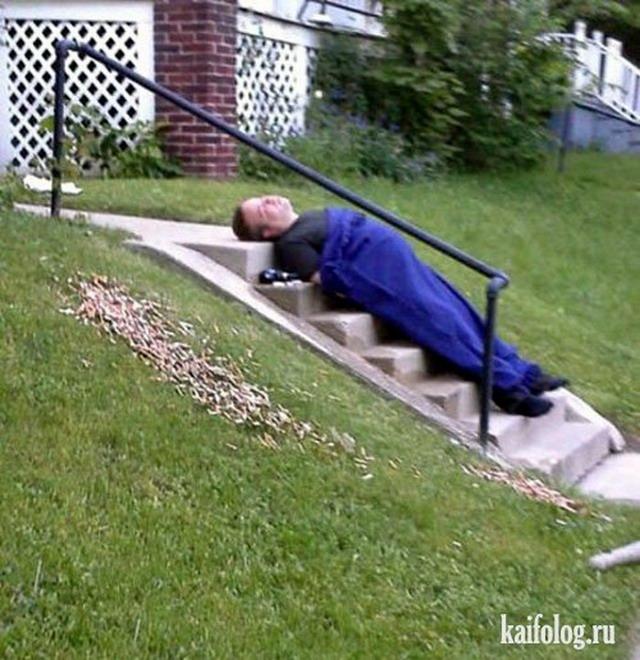 Прикольные фото пьяных людей (55 фото): kaifolog.ru/2012/06/07/prikolnye-foto-pyanyx-lyudej-55-foto.html