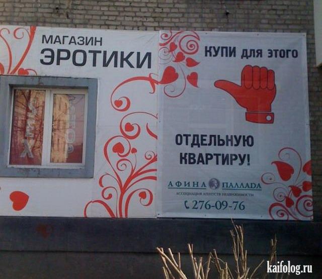 Чисто русские фото. Подборка-146 (100 фото)
